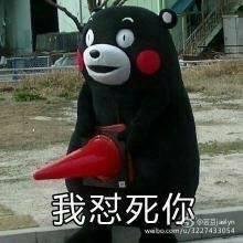 15801599699@focus.sohu.com